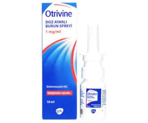 オトリビン点鼻薬