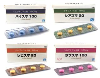 ED治療薬3種セット+ラブスマ