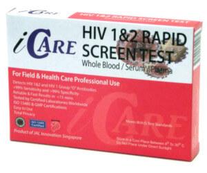 アイケア・HIV検査キット