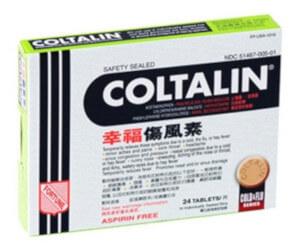 コルタリン