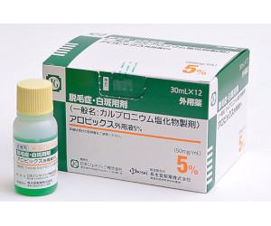 アロビックス外用液